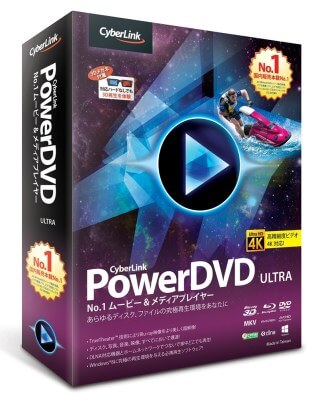 Cyberlink PowerDVD Ultra 19.0.24 Keygen