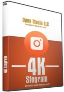 4K Stogram 2.8.2 Activation key